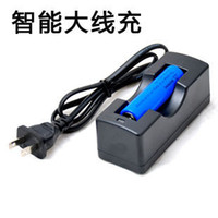 Wholesale Flashlight Battery Charger Battery Charger with wire slot dedicated charger