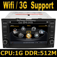 Wholesale S100 Car DVD GPS Head Unit Sat Nav for Kia Optima with Wifi G Host Radio Stereo Player Tape Recorder G CPU M DDR