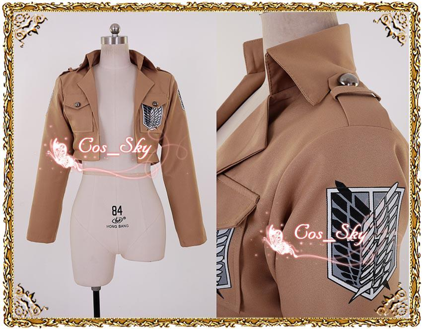 attack on titan aot shingeki no kyojin jacket recon corps. Black Bedroom Furniture Sets. Home Design Ideas