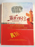Wholesale New the fourth set of RMB a full set of positioning