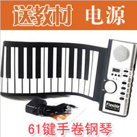 Wholesale key soft electronic piano child hand folding soft piano midi function belt thickening