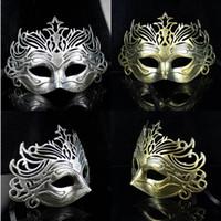 PVC ancient roman costumes - Two Colors Vintage Ancient Roman Gladiator Crown Mens Mask Mardi Gras Masquerade Halloween Venetian Costume Party Masks