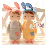 Wholesale 50cm large size Metoo rabbit angela the girl plush toy placarders cloth doll birthday amp Christmas gift for children styles pc