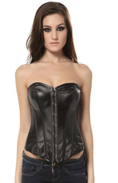 New Sexy Life Like Vegan Leather bustier corset top A031, Size S M L XL