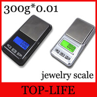 Wholesale 7011 Mini LCD Electronic Pocket g x g Jewelry Gold Coin Digital Scale Balance