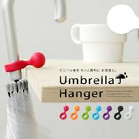 Wholesale Creative Umbrella Stand Plastic Mini Umbrella Portable Hanger Holder Support