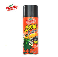 0 0 450 Turtle license asphalt paint remover G-526 shellac stick Bo Youqing tree lotion cleanser automobile except glue