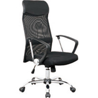Wholesale office chairs africa office chairs cape town executive office chair chair pads