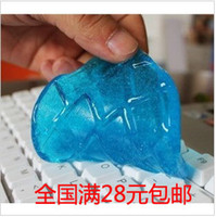 Wholesale Crystal magical universal clean version of glue keyboard clean multicolor