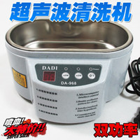 Eco Friendly ultrasonic cleaner - DADI DA Stainless Steel Dual Ultrasonic Cleaner With Display Ultrasonic Cleaning Machine V W W D