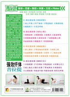 Wholesale New China yoga pilates Fat burn weight loss sets dvd for fitness body From opec