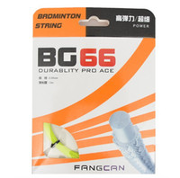 Wholesale FANGCAN badminton racket string BG66 lbs five kinds of colors Genuine Excellent elasticity High quality Duable