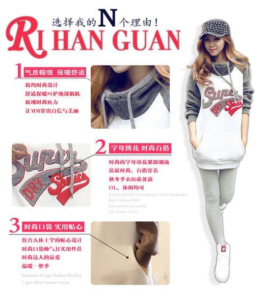 Wholesale - Hot Sale women plus size pullover Hoodies cut ladies dress loose sweatshirts fashion shirts 3color size M-XXL free shipping Z0182