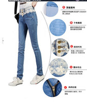 Wholesale 2013 new Korean version of denim trousers jeans