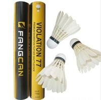 Wholesale Hot selling dozen Duck feather Composite cork badminton shuttlecock For Trainning FANGCAN Genuine guaranteed Shuttlecock