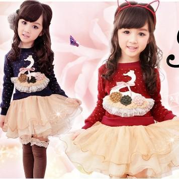 Japanese kawaii clothing stores online В» Cheap online clothing stores