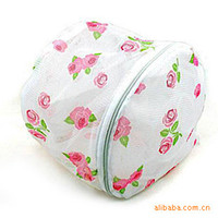 Wholesale F1167 print folding nursing bra wash bags g