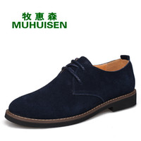 Men Pumps Spring and Fall Mu Hui Sen winter men's casual shoes British Korean wild leather suede shoes men shoes popular wholesale explosion