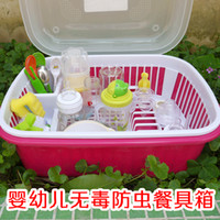 Wholesale Bottle safe deposit box storage box infant tableware box drying rack storage box xl