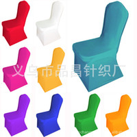 Wholesale Network wide best selling color stretch chair cover chair cover wedding chair cover hotel chair cover can be customized stretch