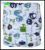 Wholesale Beautiful Printed PUL Cloth Diaper For Your Lovely Baby Prefold Cloth Diaper Diapers MF Inserts