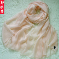 Silk plain silk scarves - Abdullah dream authentic bare pink lady winter warm with attached US plain silk scarves silk towel