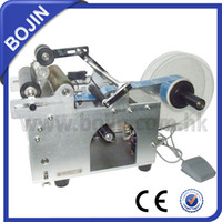 Wholesale Semi Automatic Round Bottle Labeling Machine with Pedal switch BJ Automatic Labeler Machine China Manufacturer