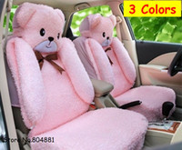 Wholesale 3092903 Colors Pink Beige Bwron Wine Red Superior Quality Sweet Lovely Car Seat Cover Set Fast Shipping Girl s Style Car Seat Cover