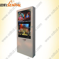 Wholesale HD digital signage waterproof outdoor LCD display