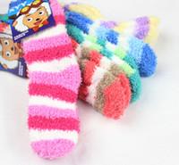 Foot Cover fleece socks - B02 Children s Microfiber stripe longer thicker floor socks children socks towel coral fleece socks