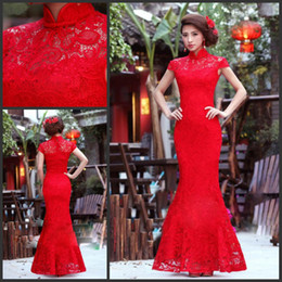 Chinese Red Wedding Dresses Lace Cheongsam Party Gown Illusion High Neck Capped Short Sleeves Mermaid Bridal Gowns Cheap High Quality