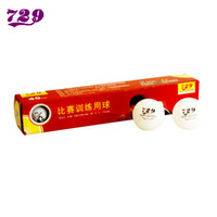Wholesale mm sleep table tennis ball exercise ball professional table tennis ball training ball