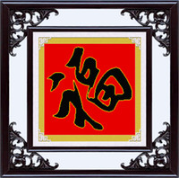 cross stitch fabric - Mona lisa cross stitch fabric print cross stitch black paper red fortune oil