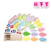 Wholesale Diy style multicolour notes on paper handmade self adhesive photo album decoration l g fridge