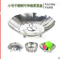 Wholesale 15A1 stainless steel folding fancy kitchen adjustable multi purpose steamer tray telescopic compote trumpet