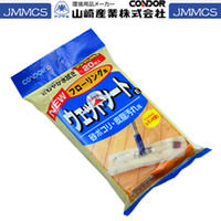 Wholesale Yamasaki satto floor wet wipe mop mounted replace tissue dust paper cleaning wet wipe