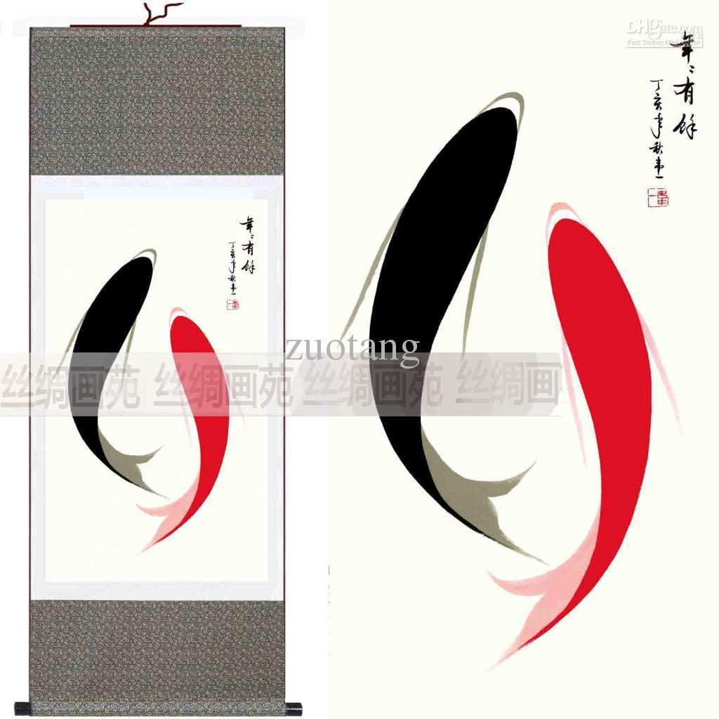 Chinese Fish Painting Asian Silk Hanging Scroll Classic Decoration Art Sale L100 X W 35cm 1pcs Free