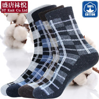 Wholesale New Arrival Autumn Winter Rabbit Wool Warm Knee Brand Socks for Men Cotton Casual Plaid Socks Free Size PAIRS