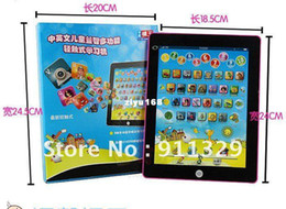 Wholesale Best selling Children Ipad laptop computer learning machine toys Kids Funny Machine educational