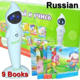 Al por mayor - Educación Máquina 9Pcs Libros de Cuentos rusa niños Aprendizaje Temprano Desarrollo Toy Hablar leyó la pluma desde historia ruso proveedores