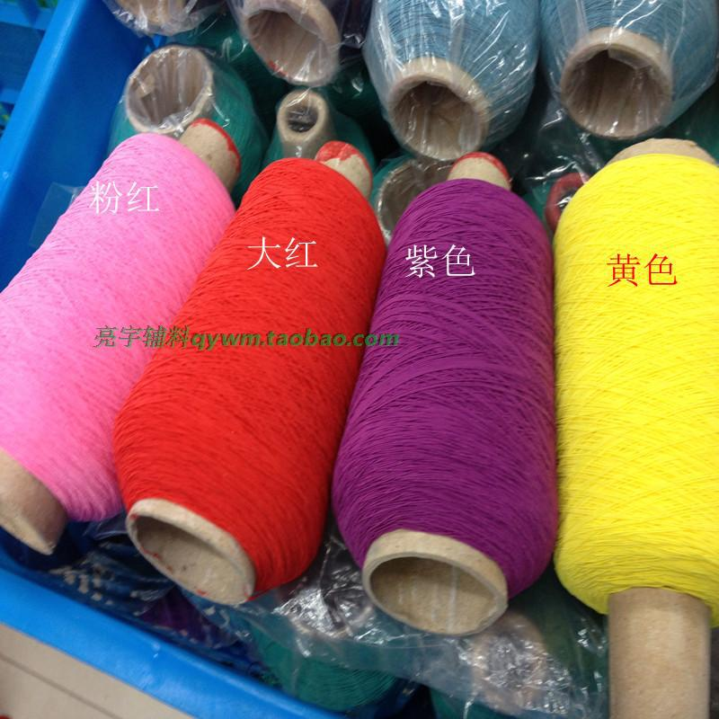 elastic thread for sewing machine