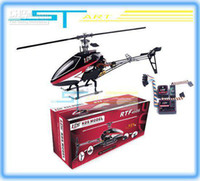 Airplanes airplane gift box - KDS S CH G D Flymentor RTF RC helicopter with Gift Box KDS450S ready to fly Version Free s