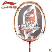Aluminum badminton racquet - New Secong Generation Li ning N90 II N90 Badminton Racket badminton Racquet