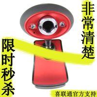 Cheap Fu word hd computer webcam night vision belt