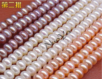 Wholesale DIY jewelry materials suitable for natural pearl necklace sweater chain bracelet inches