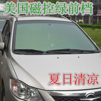 Wholesale Front rise ceramic green car membrane green car film magneticcontrol green glass film automotive film