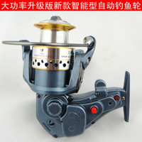 Wholesale Upgraded version of the new high power intelligent automatic control electric fishing reel fishing fish in automatic closing line fishing ve