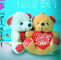 Wholesale Promotional gift plush toys valentine gift lover s gift bear with heart toys color assorted cm with keychain