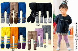 Wholesale new arrived Nissen baby pants tights girls fold pants shorts tights kids trousers girls leggings nine cent pant