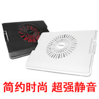 Single Fans other  Fashion laptop radiator cooling pad base super fan mute